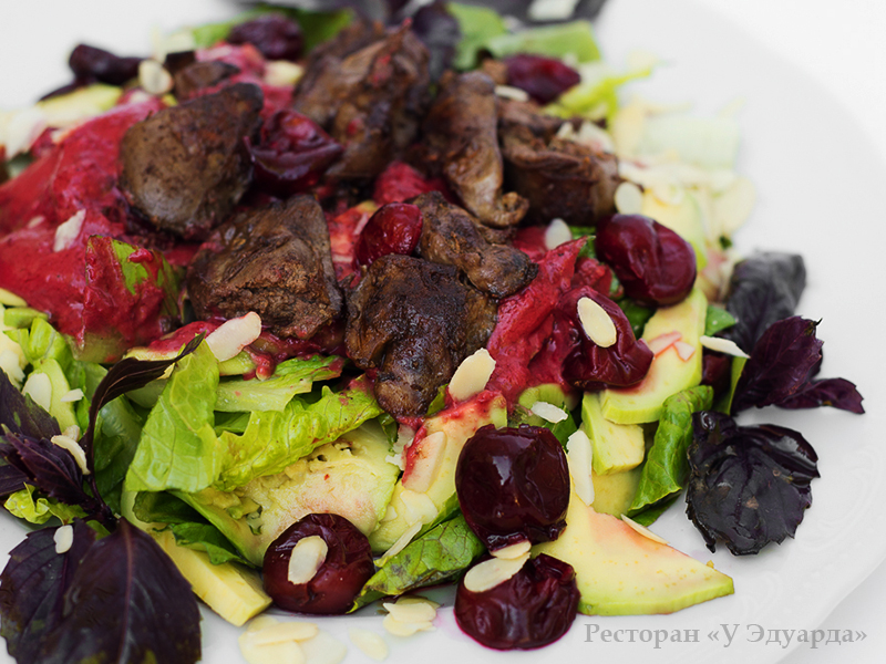 Салат из вишни и куриной печени
